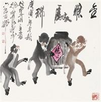 金猴献瑞 by xu peichen