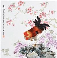 """粉彩""""春风得意""""瓷板 by liu ping"""