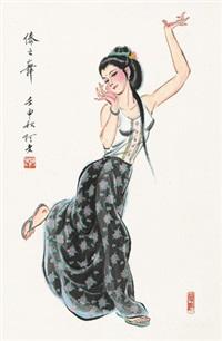傣之舞 镜心 设色纸本 by a lao