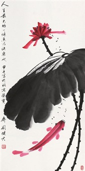 人生大鱼 by liu jianjun