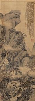 山水 (landscape) by xia hu
