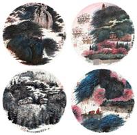春夏秋冬 (set of 4) by luo guowei