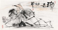 渔者 by ji zhongliang