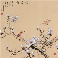 戏春图 by liu yanfeng