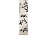 bamboo and rock by xu zonghao