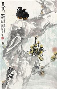 双栖 by jiang wenzhan