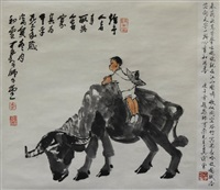 child on buffalo by li keran