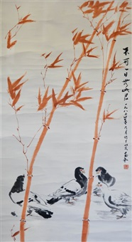 bamboo and pigeon by jiang zhaohe