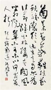 录张九龄感遇诗 立轴 水墨纸本 by shen peng