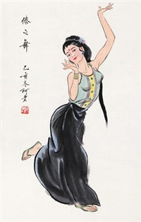 傣之舞 by a lao