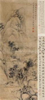 云山图 by yun xiang