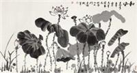 和风 by liu yajian