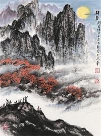 问月 by liu yajian