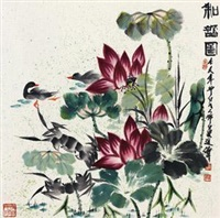 荷花图 by deng baiyuejin