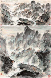 山水 (二帧) (2 works) by pei jiatong