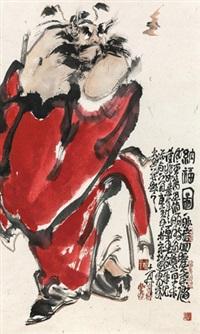纳福图 镜心 设色纸本 by lin yueping