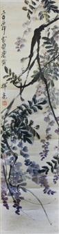 flower by qi baishi