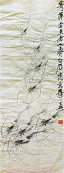 shrimp by qi baishi