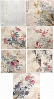 album of flower (album leaves) by ma yuanyu