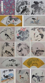 album of bird and (album leaves) by li kuchan