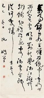 草书五言诗 立轴 水墨纸本 by shen peng