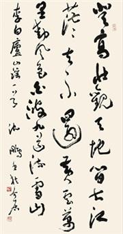 草书李白诗 镜心 水墨纸本 by shen peng