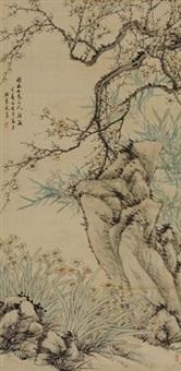 三清图 by dai zhennian