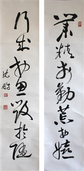 calligraphy (couplet) by shen peng