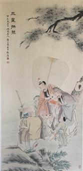 figures by huang shanshou
