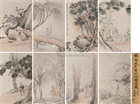 untitled (album w/8 works) by zhang feng