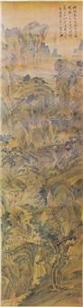 landscape by wen jia
