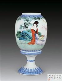 仕女皮灯 (porcelain vase) by dai ronghua