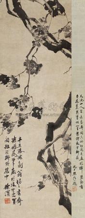 墨葡萄 by xu wei