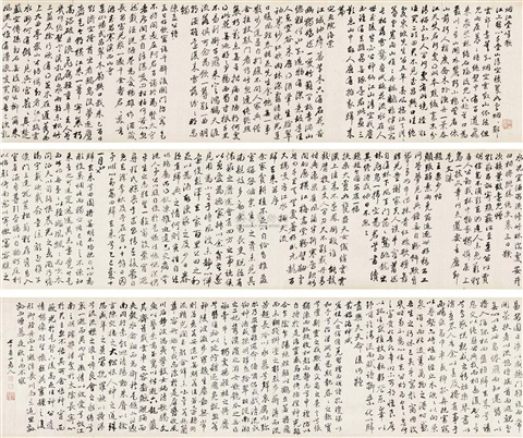 行书古人诗文 running script of ancient poetry by qi ying