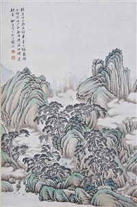 chinese scroll painting by qi kun