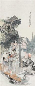 游园图 by dai xin