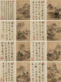 山水对题册 (landscapes) (album w/8 works) by dong qichang and xue wensun