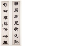 calligraphic couplet by deng shiru