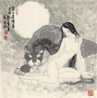 山神图 by xue linxing