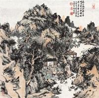 高山流水 by xu xuecun