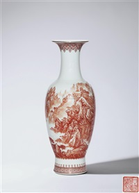 红彩绘黄山大瓶 (a mountain huang vase) by xu huanwen