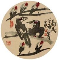 报春 by jiang guohua
