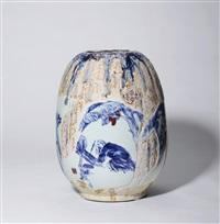 """青花色釉综合装饰""""书魂""""瓶 (a vase) by xu qinggeng"""
