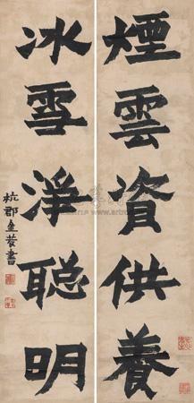 漆书五言联 对联 couplet by jin nong