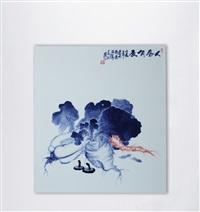 """青花釉里红""""人各有爱""""瓷板 (a panel) by xia chunqiu"""