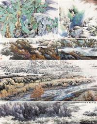 秋硕 江山万里图 苍茫 大江东去 一半秋山带斜阳 (5 works; various sizes) by tu peiyou