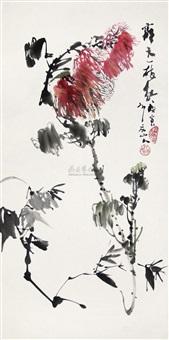 flowers by bu yishanren