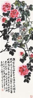 芙蓉香溢 by zhao yunhe
