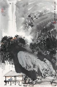 高山流水 by ya ming