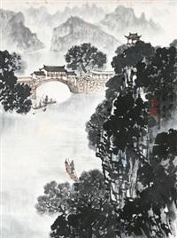 水乡清早 by song wenzhi